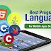 تعلم لغات البرمجه مجانا علي هاتفك الذكي . أروع 10 تطبيقات لتعلم البرمجة
