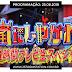 PROGRAMAÇÃO - ARASHI NO SHIYAGARE SP 24H TV: 25/08/2018