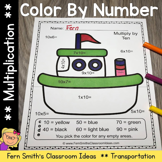 Color By Number Multiplication Transportation With Free Bonus Transportation Coloring Pages