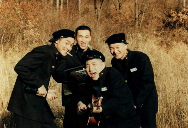 friend chingoo korean movie