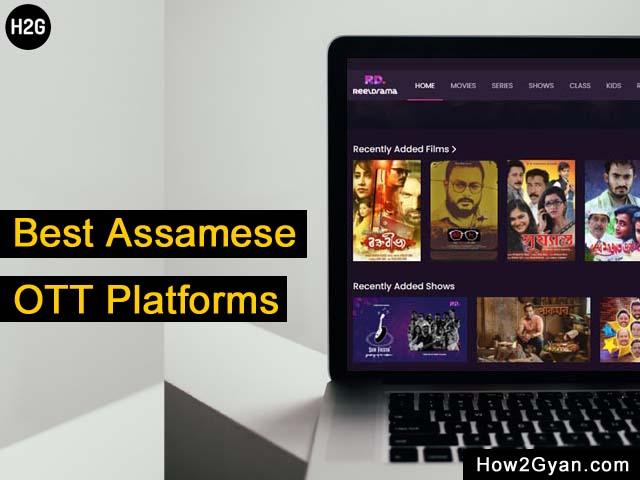 best-assamese-ott-platforms