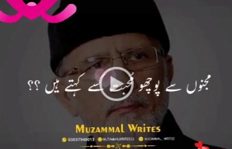 jumma mubarak status video download mp4,