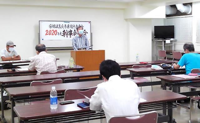 安保破棄兵庫県実行委員会の幹事会のようす