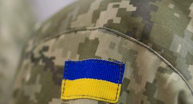 Украина отметила День ВСУ