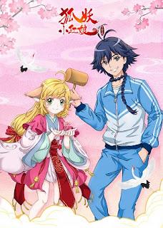 Fox Spirit Matchmaker Anime Enmusubi no Youko-chan Anime 720p Sub Español Donghua Descargar Mega