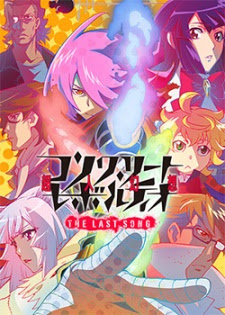 Concrete Revolutio: Choujin Gensou - The Last Song