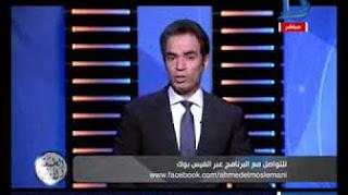 برنامج الطبعة الأولى حلقة 20-3-2017 مع أحمد المسلماني
