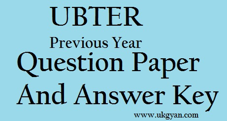 ubter previous year question paper and answer key