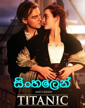 Sinhala Dubbed -  Titanic