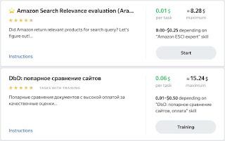 لقطة شاشة لمهمّتين على تولوكا والتي تُقدّر كل واحدة منهما 15,24 دولار و 8,28 دولار