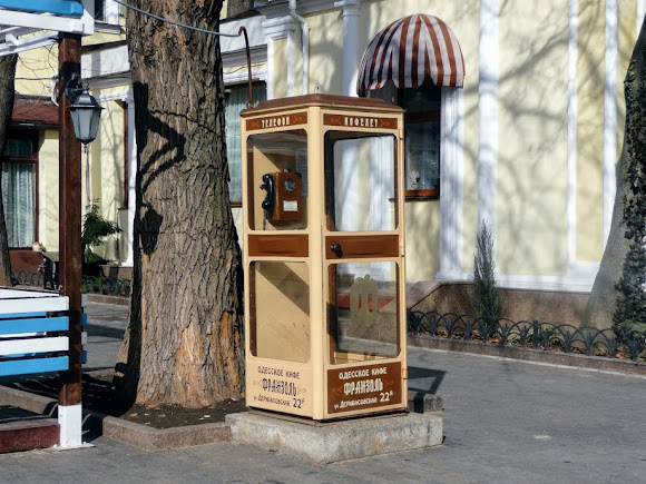Одеса. Телефонна будка з таксофоном