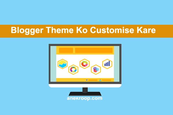 blogger theme ko customise kare