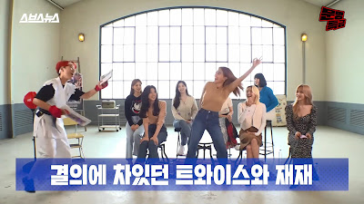 TWICE MMTG Preview