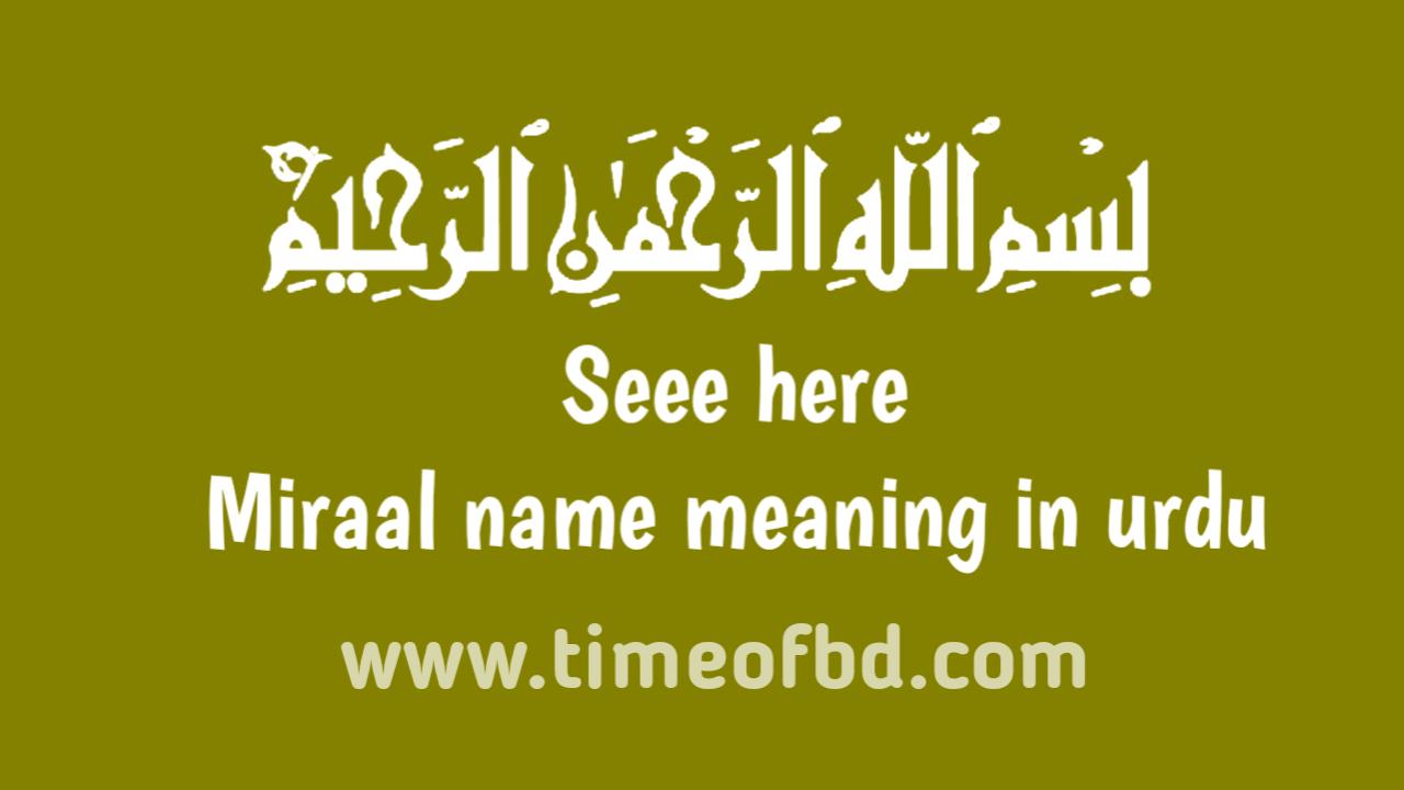 Miraal name meaning in urdu, مرال نام کا مطلب اردو میں ہے