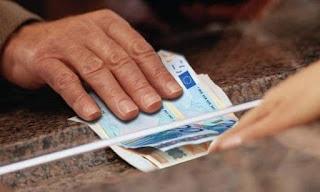 ΑΑΔΕ: Απαντήσεις σε συχνές ερωτήσεις για τις τραπεζικές προμήθειες