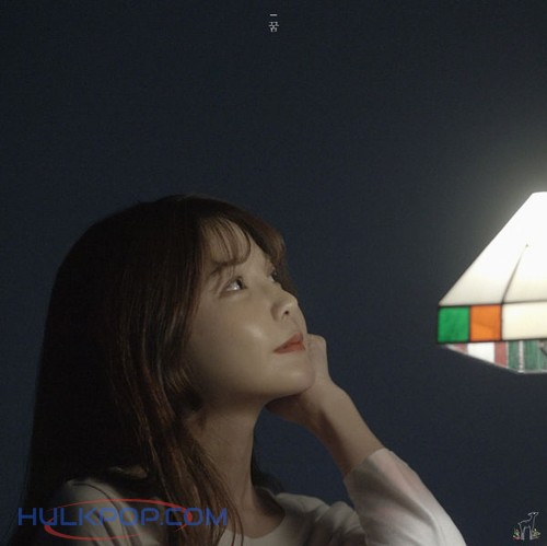 Saevom – Goodbye My Dream (with Lee Sera) – Single