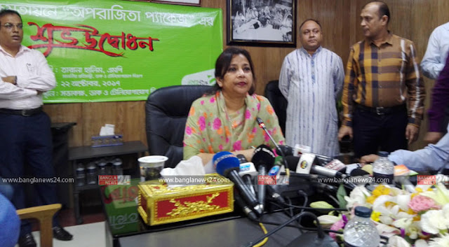 Free-Teletalk-SIM-Aparajita-for-women