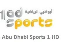 مشاهدة قناة ابوظبي الرياضية 1 بث مباشر Abu Dhabi Sport Beinshot Tv