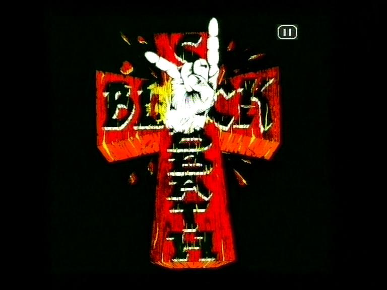 Dvds Bootleg Rarez Black Sabbath Hammersmith Odeon 1981