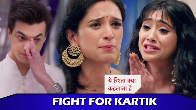 Big Twist : Vedika gets control of Kartik exclaims Kartik murderer in Yeh Rishta Kya Kehlata Hai