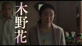 Ayah dan Ibu Akiko Mother
