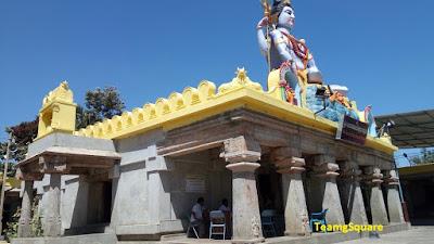 Sri Arunchaleshwara Swamy Temple, Harohalli