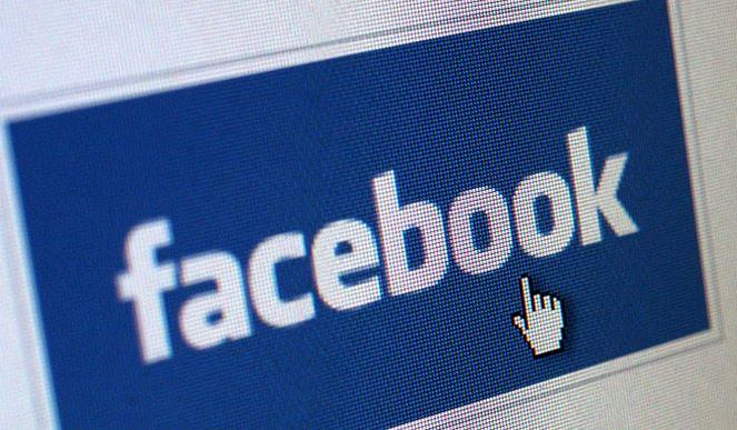 فيس بوك جافا JAR