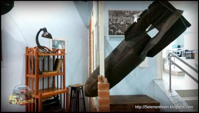 Музей Высота Маршала Конева