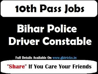 bihar police driver constable