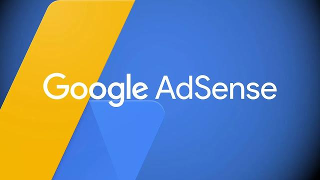 كيفية الحصول على موافقة جوجل ادسنس