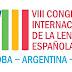Córdoba albergará el Congreso Internacional de la Lengua Española