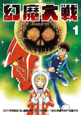 "Manga: ""Genma Taisen Rebirh"" entra en su arco final"