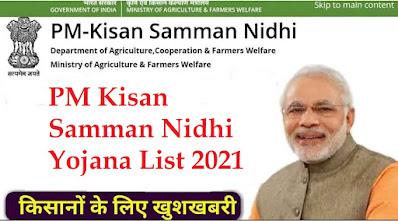 pm-kisan-samman-nidhi-yojana-list-2021