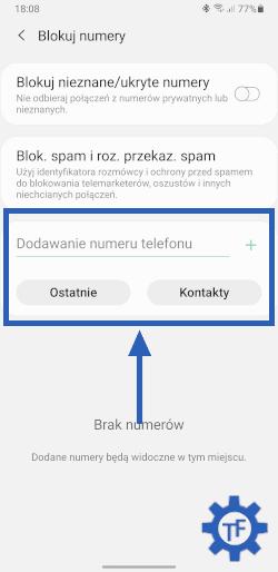 Samsung blokowanie numeru telefonu