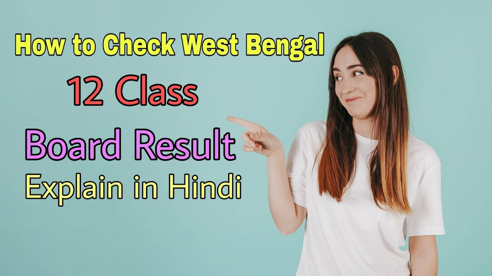How to Check West Bengal 12 Class Board Result | Explain in Hindi - Tips and Solution