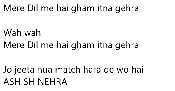 funny shayari on indian cricket team