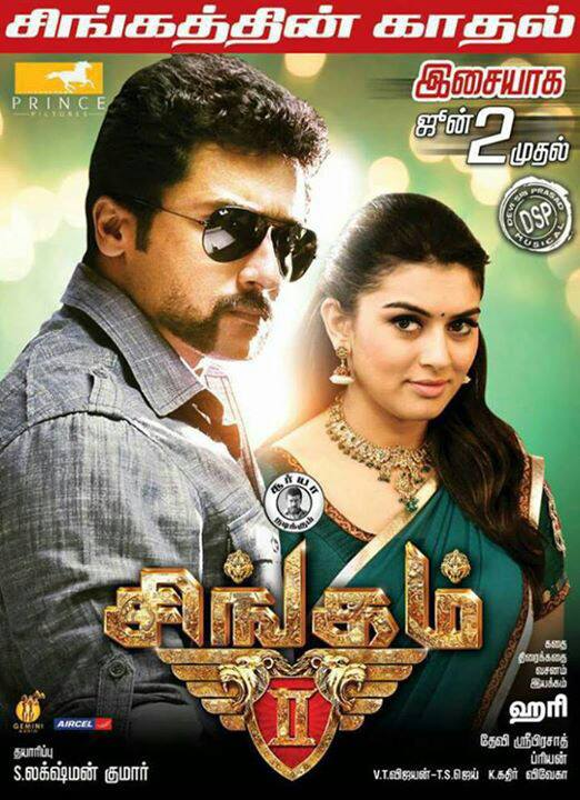 Singam 2 Movie New Posters - Cinema65.com