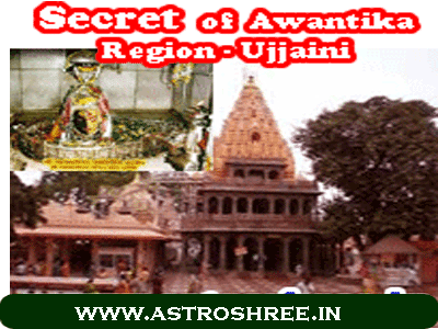 know about awantika city and astrologer in awantika