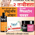 Tanvi Herbal Products for good Health