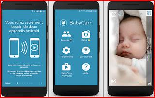 تحميل تطبيق babaycam