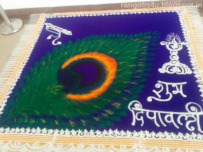 Shubh Dipawali Rangolis