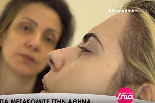 Η Άσπα μετακόμισε στην Αθήνα για να μπορέσει να σταθεί στα πόδια της (βίντεο)