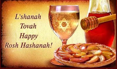 ROSH HASHNAH GREETINGS