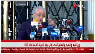 دكتور طارق شوقى ,وزير التربية والتعليم,وزارة التربية والتعليم,نتيجة الثانوية العامة,الثانوية العامة