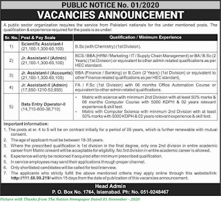 Atomic Energy Jobs 2020 - Latest Jobs in Atomic Energy Commission 2020 Apply Online for Atomic Energy Jobs November 2020