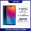 Vivo Y91C - 2/32 GB
