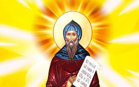 27 февраля - Кирилл Весноуказчик! Что Нельзя Делать В Этот День! Молитва
