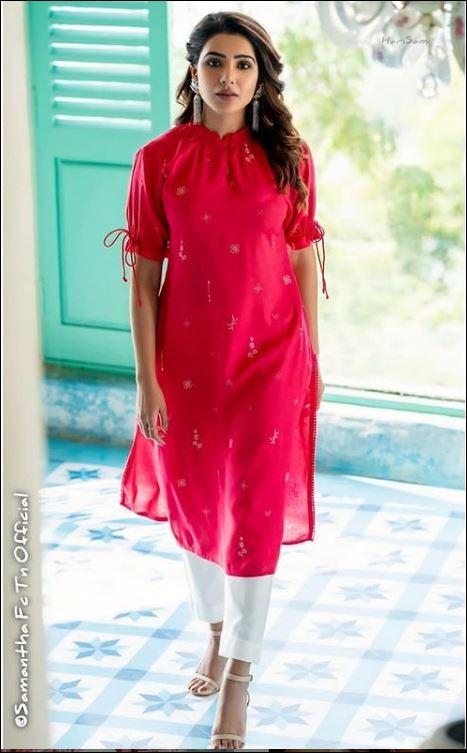 Actress Samantha Akkineni Cute Photo