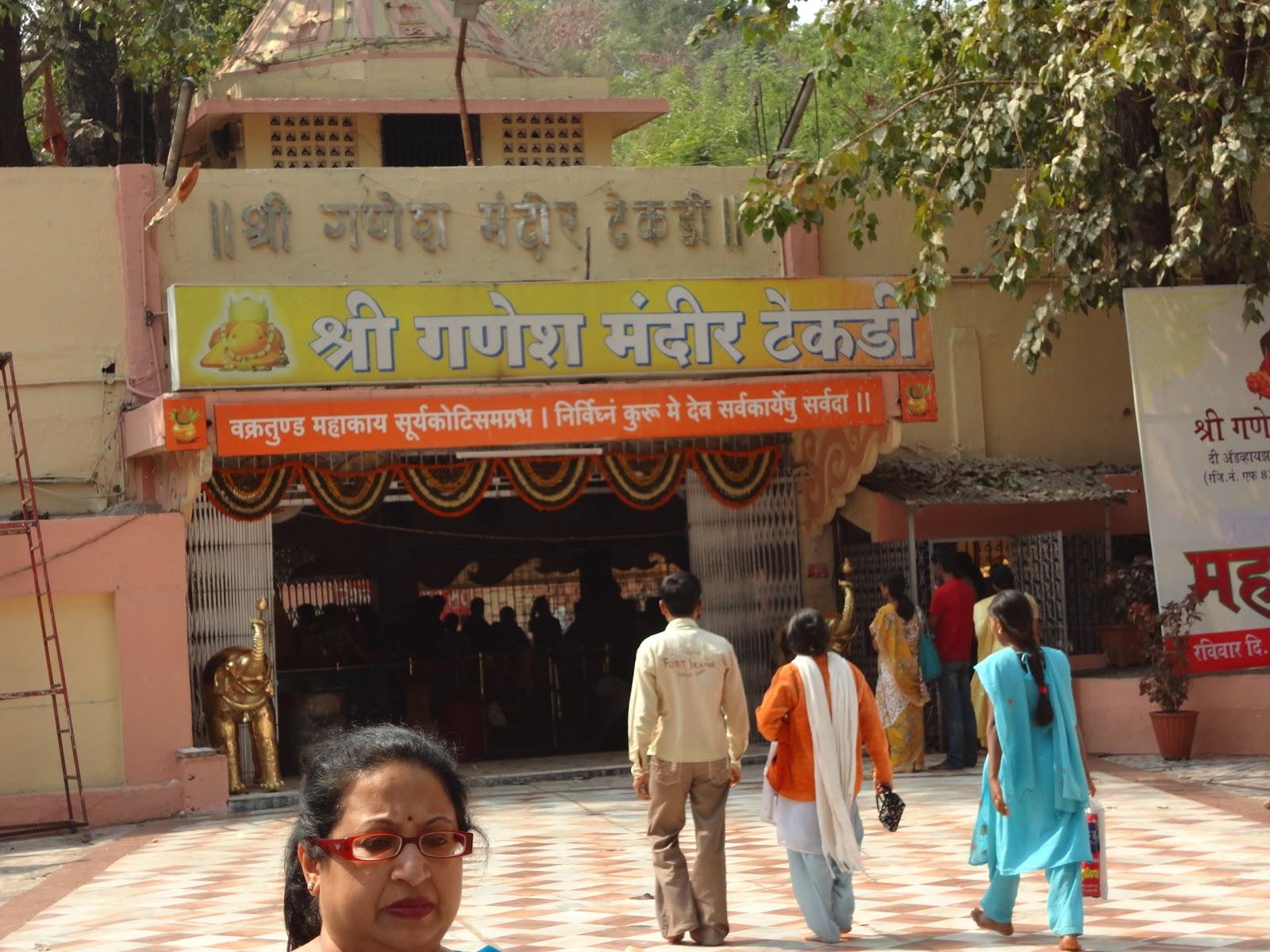 Kalyaneshwar Shiv Mandir Telangkhedi: Exotic And Unique Places To Travel: Nagpur-The Orange City