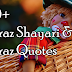 Naraz Shayari | Naraz Shayari Hindi | Naraz Shayari English Quotes